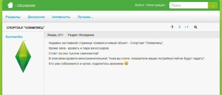in putin's russia olympian gyms penetrate you