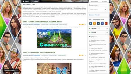 sims3pack ru stealing your custom content and making money from it