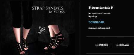 vodxsi's sandals are a scandalski
