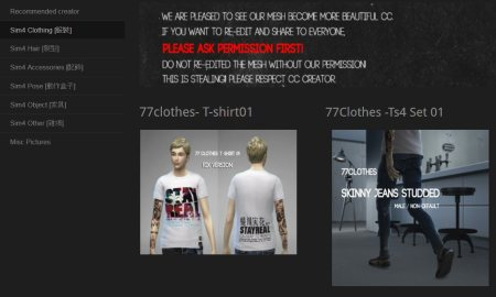 the77sim3 makes clothes why don't they wear them 2